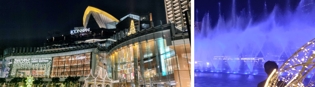 Outdoor view of ICONSIAM fountain display